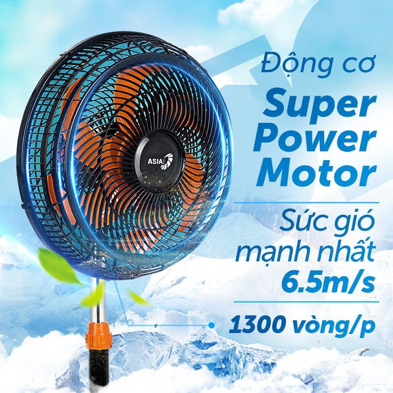 Quạt đứng bán công nghiệp Asia TURBO DTB1601 công suất 80w